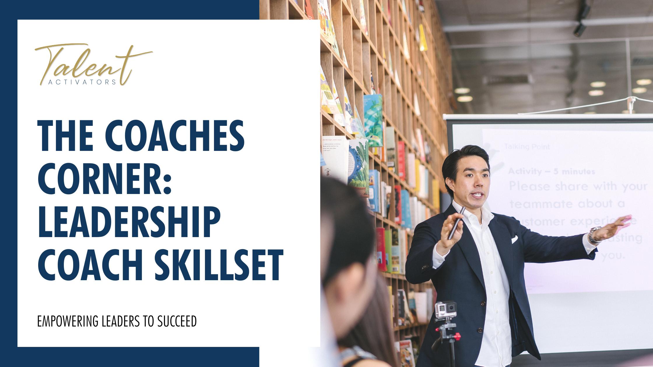 leadership coach skillset
